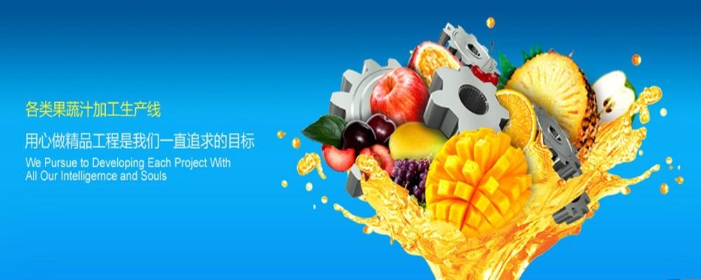 China am besten Industrieller Jogurt, der Maschine herstellt en ventes